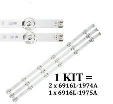 Kit 3 tiras led X Tv Lg 6916L-1974A B 6916L-1975A 32LB570B 32LB5500 32LB 32LF