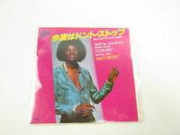 Michael Jackson Don't Stop 'Til You Get Enough EPIC 065P-72 Japan VINYL  EP LP
