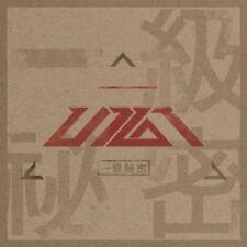 UP10TION [SO, DANGEROUS/一級秘密] 1st Mini Album CD+Photobook+Photocard K-POP SEALED