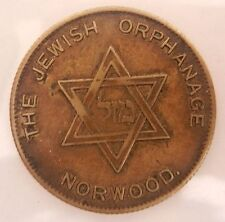 judaica NORWOOD JEWISH ORPHANAGE 1953 BRONZE coin medal #