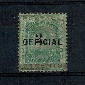 British Guiana 1881 Provisionals '2'  Type 23 on 24c Mint VF S.G. 157 CV L100