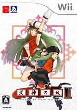 USED The Castle of Shikigami III / Shikigami No Shiro III Japan Import Wii