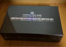 POKEMON CARD*2019 LIMITED COLLECTION MASTER BATTLE SET UNOPENED NEW*JAPANESE