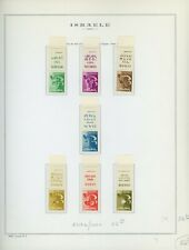 ISRAEL Marini Specialty Album Page Lot #11 - SEE SCAN - $$$
