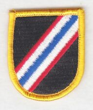 Army Beret Patch:  46th Special Forces Company - merrowed edge
