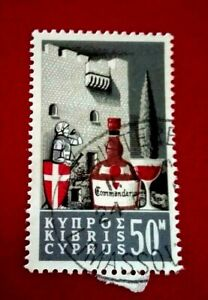 Cyprus:1964 Cypriote Wine 50M Rare & collectible stamp.