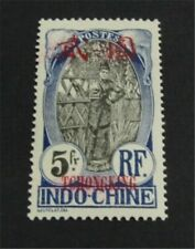 nystamps French Offices Abroad China Tchongking Stamp # 49 MOGH $48 U18y2972