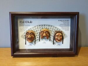 KOREAN WALL MASKS ( FRAMED ) No 69 THE MASK PLAY OF HAHOE BYEOLSIN EXORCISM