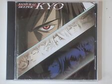 Samurai Deeper KYO Character Vocal Album Music CD Kyousouka Anime Soundtrack