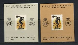C239  Belgium  1964  Athletic League - Tokyo Olympics unlisted sheets  MNH