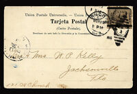 CANAL ZONE to USA Circulated Postcard 1906 (lower right tip fold) - VF