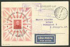 HUNGARY 1934, Debrecen-Budapest First Flight w/scarce #486 souvenir sheet