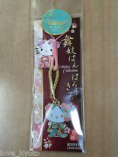 F/S Hello Kitty Key Chain Strap Kimono Accessory Limited Kyoto Japan Aquamarine
