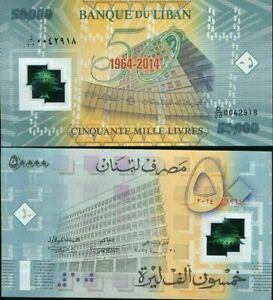 Lebanon 50000 Livres 2014 P97 -BDL 50 Years Commemorative Polymer UNC