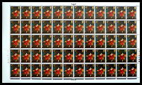 1967 Paintings 4d Complete Sheet UNMOUNTED MINT/MNH