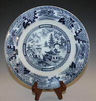 VILLEROY & BOCH FLOW BLUE CHINOISERIE SOUP BOWL WALLERFANGEN SCARCE ANTIQUE