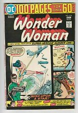 Wonder Woman #214 VF+ 8.5 Green Lantern Curt Swan Art 100 Pages Hal Jordan