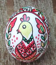PYSANKA PYSANKY - Real handpainted egg. Western Ukraine culture, pysanka FISH