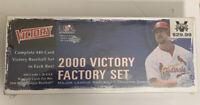 2000 Upper Deck Victory Baseball Factory Complete Set w/ Team USA Set 1-440