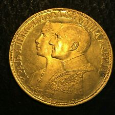 1932 Yugoslavia King Alexander I. Gold 4 Ducat (4 Dukata) rare, 13.9 grams gold