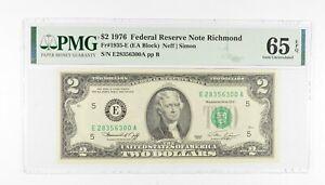 PMG Grade 65 EPQ $2 1976 FR1935-E Bicentennial Note Consec Run (see lots) *221