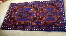 Rug Thick Pile Modern  Woolen  147 cms x  85 cms