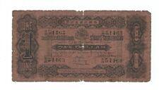 Straits Settlements - 1 Dollar, 1916