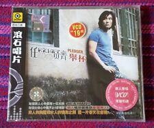 Richie Ren ( 任賢齊 ) ~ Pledger ( China Press ) Vcd