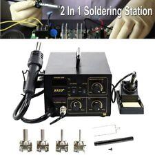 852D DC Power Supply SMD Rework Station Soldering Hot Air Gun Welder 110V 2 in 1