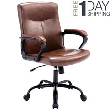 High End Office Leather Desk Chair Adjustable Executive Swivel Computer Chair