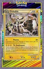 🌈Elekable - HS03:Triomphe - 20/102 - Carte Pokemon Neuve Française