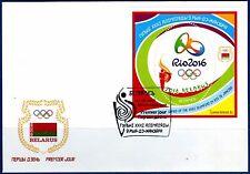 2016. Belarus. SPORT. Games of the XXXI Olympiad in Rio de Janeiro. FDC