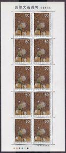 JAPAN - Sc 1232 - PRISTINE MNH FULL SHEET of TEN - LOOK!