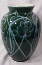 Green and White Vase Pottery