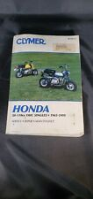 CLYMER Repair Manual for Honda 50-110cc, OHC Singles 1965-1999