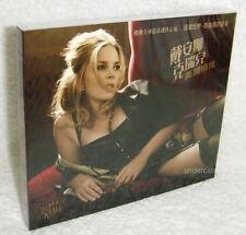 Diana Krall Glad Rag Doll Deluxe Edition Taiwan CD w/BOX (bonus 4 trks)