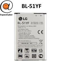 Batterie  LG BL-51YF  G4 H810 H815 H818 H819 STYLUS H635 - 3000 mAh