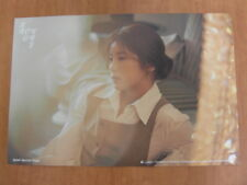 APINK - Miracle Story (Chorong Ver.) [OFFICIAL] POSTER K-POP *NEW*