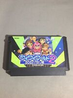 40043 Wai Wai World 2: SOS!! Parsley Jou, Famicom FC NES Nintendo from JAPAN