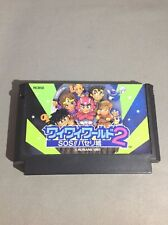 40043 Wai Wai World 2: SOS!! Parsley Jou, Famicom FC NES Nintendo from JAPAN