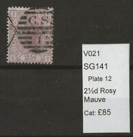 GB Queen Victoria Surface Printed SG141 Plate 12