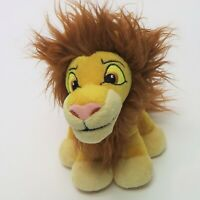"Just Play Disney Lion King Adult SIMBA 7"" Plush Stuffed Animal"