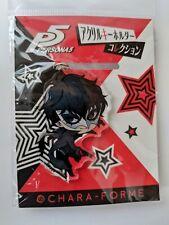 Persona 5 Anime - Acrylic Keychain Collection: Protagonist(Joker/Ren Amamiya)