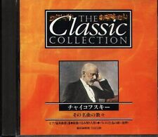 The Classic COLLECTION Japan CD - 44CD Free shipping