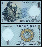 ISRAEL  1 LIRA 1958 , UNC , P-30c