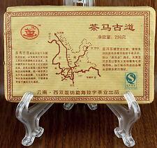 2010yr Tea Horse Road Ripe Puerh/Puer Brick Tea 250g