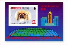 JER9406 Year of the Dog block