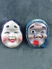 Vintage Japanese Omen Noh Masks Okame Otafuku Hyottoko Toppikipi paper mache