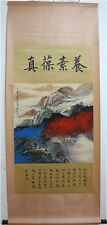 Excellent Chinese 100% Handed Painting & Scroll Landscape By Zhang Daqian 张大千 A6