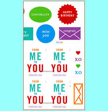 4978a From Me to You 2015 Imperf Plate Block of Four UR position No Die Cuts